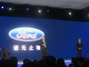 Changan Ford Automobile President Marin Burela (left) and Changan Ford Executive Vice President He Chaobing (right) at the 2015 Shanghai Auto show. Ford debuted its new Ford Taurus at the show. A large 116 inches sedan, the new Taurus was built specifically with the Chinese market in mind. The Taurus will be built at Changan Ford's Hangzhou plant.