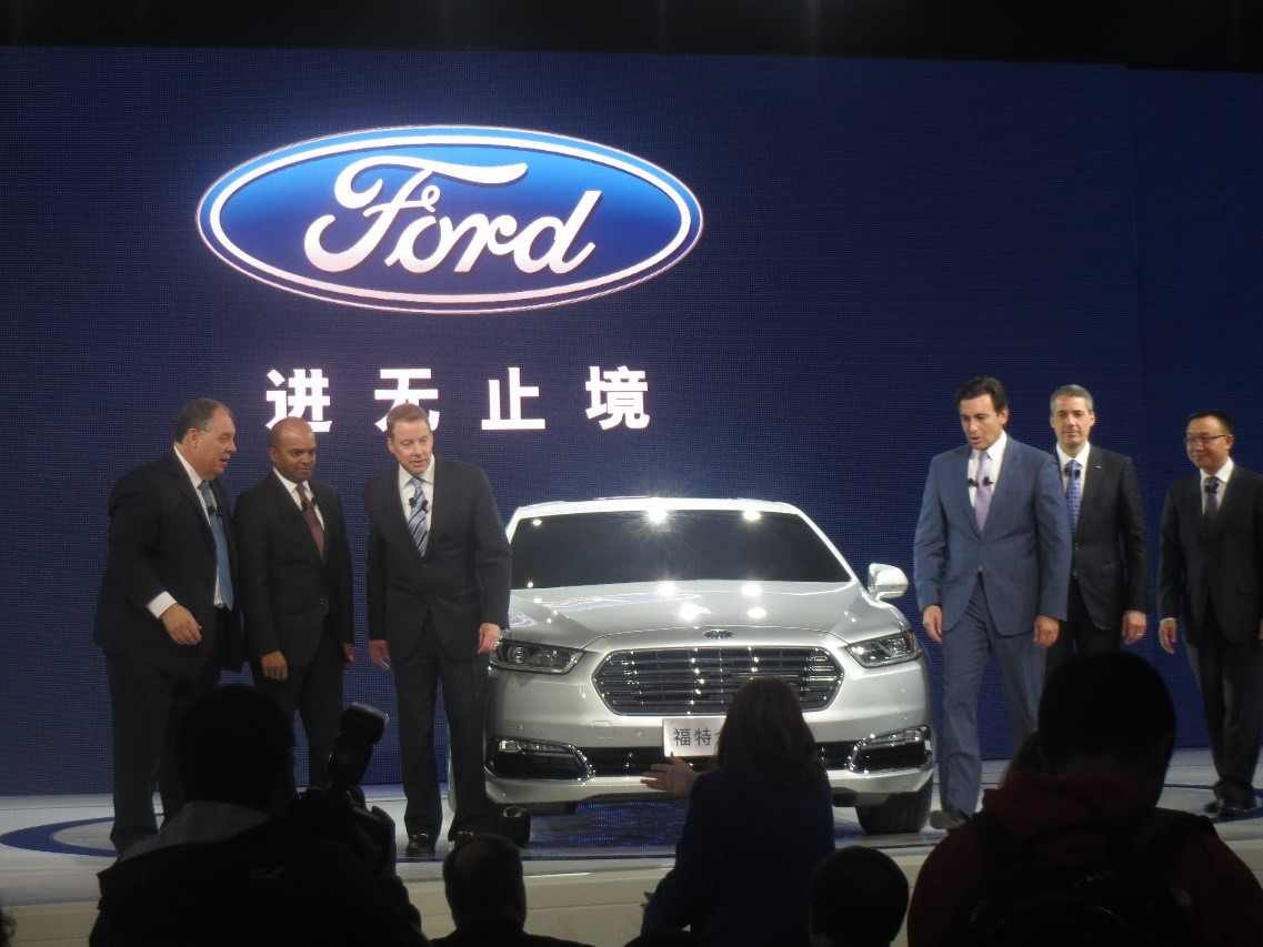 Liase group attends the 2015 shanghai auto show liase group for Ford motor company executives