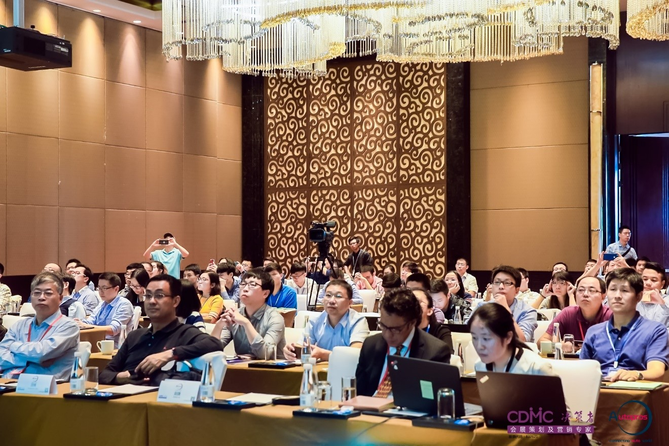 IVC 2017 was held at the Marriot Shanghai Luwan.