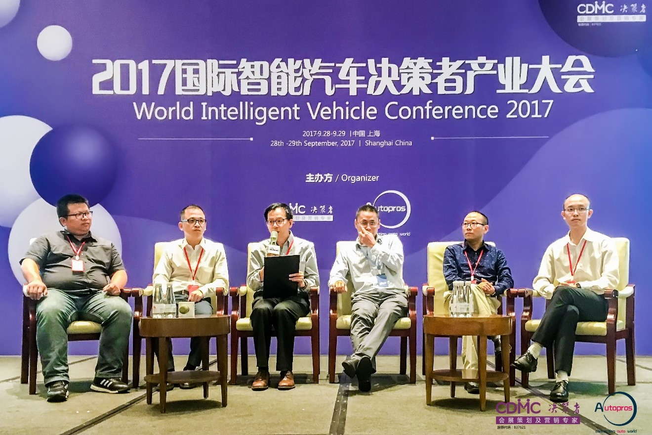 A panel of participants during the World Intelligent Vehicle Conference 2017 in Shanghai