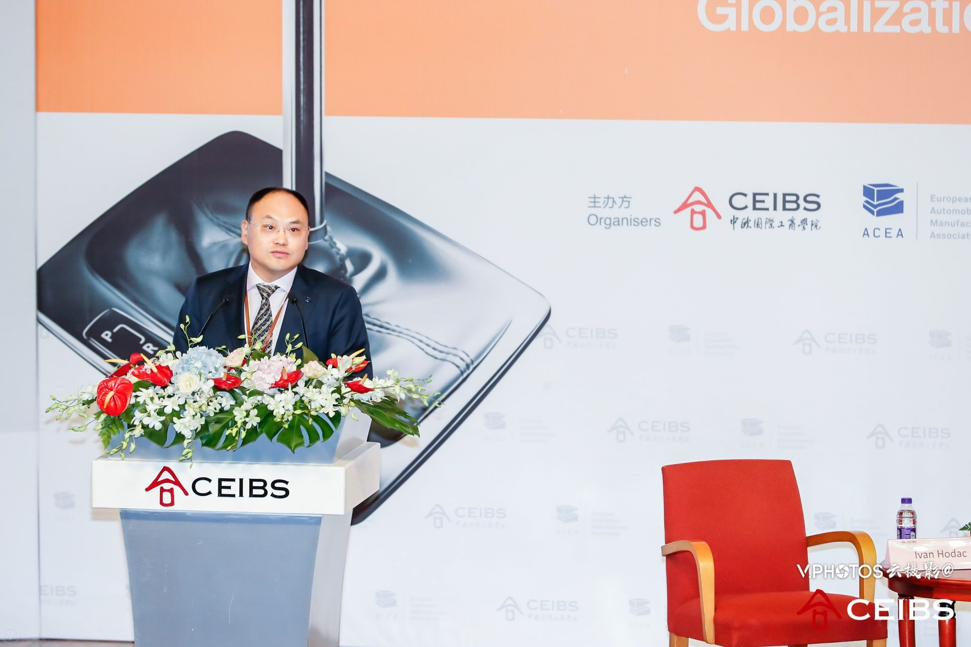 Mr. Yuan Mingxue, Vice President, Changan Automobile.