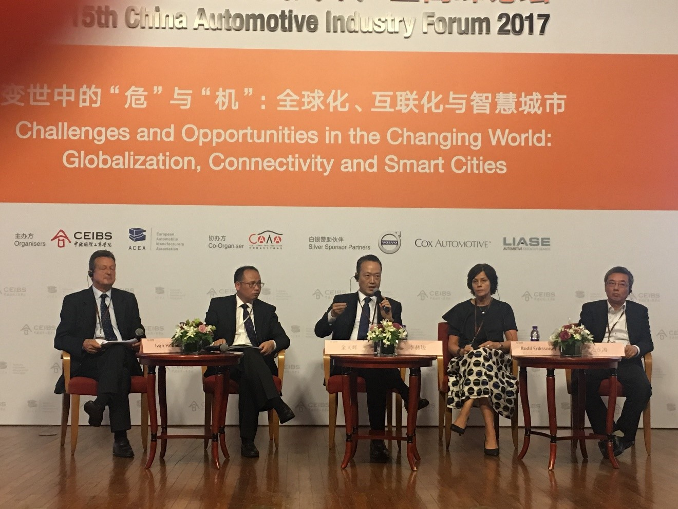 From left to right: Mr. Ivan Hodac, Founder and President, Aspen Institute Prague; Mr. Jin Wenhui, Executive Vice President, Jiangling Motors Co., Ltd.; Mr. Hyuk Joon Lee, Vice President, Hyundai Motor Group (China) Ltd.; Ms. Bodil Eriksson, Chief Executive Officer, Volvo Cars Mobility; Mr. Lu Yongtao, Director and General Manager of SAIC Capital, Chairman and General Manager of SAIC Venture Capital.