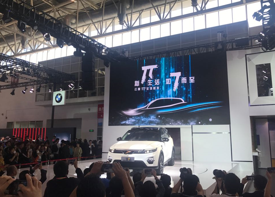 YUDO's new EV model π7 was showcased.