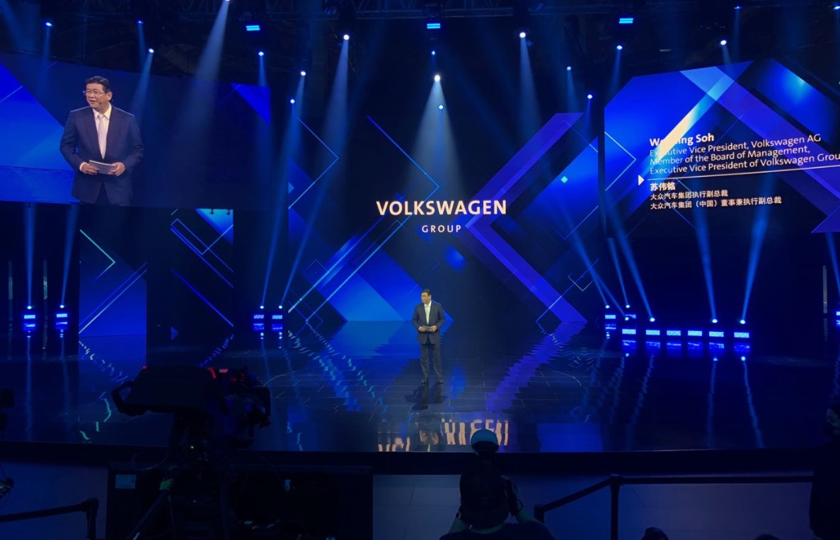 Weiming Soh, Member of the board of management, Executive Vice President of Volkswagen Group China spoke during the Volkswagen Event.